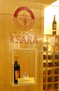 Ksara giftshop
