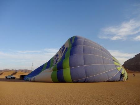 Still inflating
